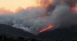 Yanell Arizona Wild Fire